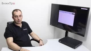 AHD-видеорегистраторы ABRON: Обзор меню на примере модели ABR-1642HD1(, 2016-08-23T13:56:23.000Z)