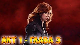 Marvel - Битва чемпионов: прохождение АКТ 1 Битва - Глава 3 Тайны мира битвы...