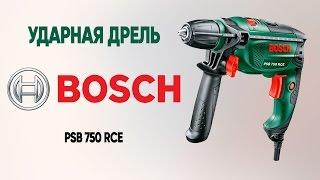 Ударная дрель Bosch PSB 750 RCE - видео обзор