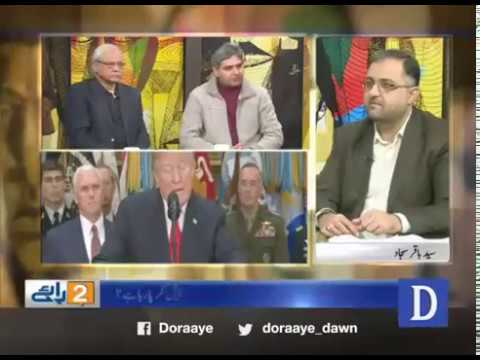 Do Raaye - 21 January, 2018 - Dawn News