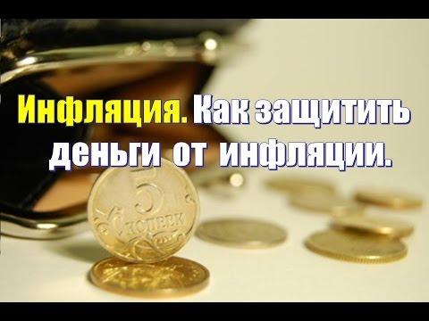 Страхование - Киевский Страховой Дом