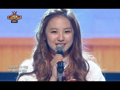 NC A - My Student Teacher, 앤씨아 - 교생쌤, Show Champion 20130904