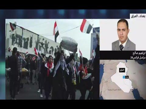 العراق: الحركة الاحتجاجية ترفض تعيين رئيس حكومة جديد من الطبقة السياسية  - 11:00-2019 / 12 / 2