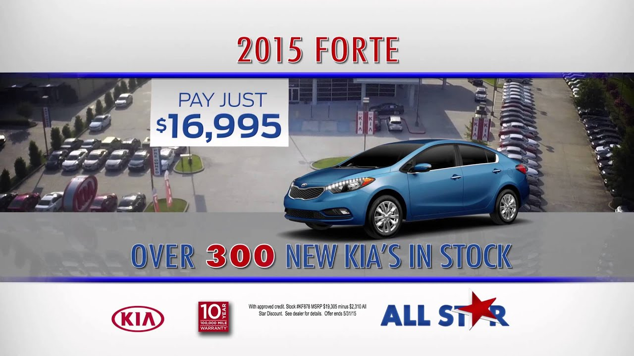 All Star Kia Of Baton Rouge   May 2015   2015 Kia Optima And 2015 Kia Forte