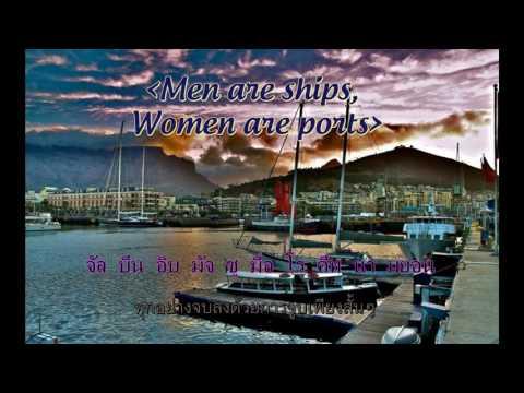 Men  are  ships, Women are port    IU  Thai Sub