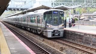 776T  普通  米原行  新型車両 JR西日本225系100番台I11⑧  山科駅 発車  2021年4月3日(土)撮影