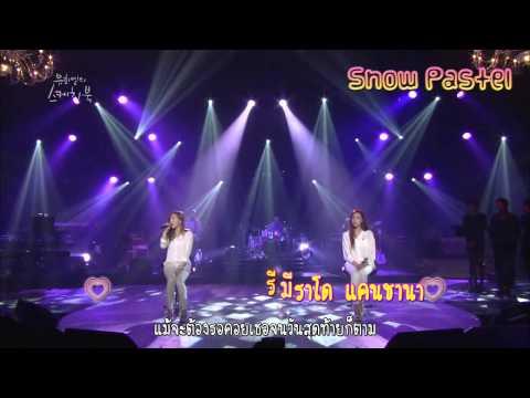 [Karaoke] Taeyeon & Tiffany (SNSD) - Lost in love [Thai Sub]