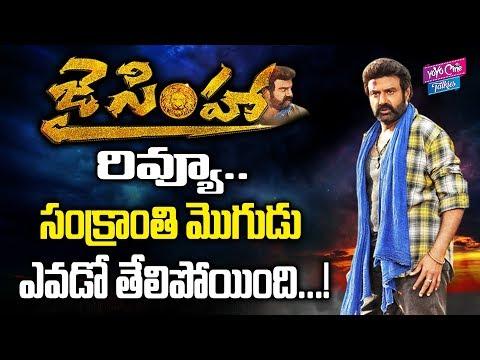 Jai Simha Movie Review & Rating   #NBK102...