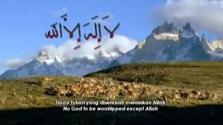 Zikir Munajat Sufi Ustaz Abdullah Fahmi   La Ilaha Illallah