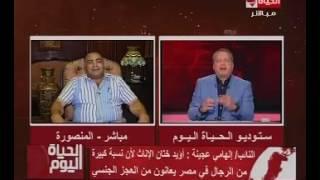 بالفيديو.. إلهامى عجينة: اللى زعلان من تصريحاتى بشأن الضعف الجنسى يبقة بياخد منشطات