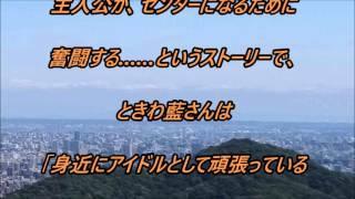 <ちゃお>中学3年生がマンガ家デビュー アイドル描く