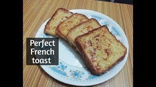 2 मिनट में बनाये सुपर टेस्टी नाश्ता  || Perfect french toast recipe || Quick french toast ||