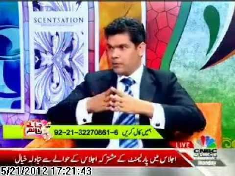 CNBC PAKISTAN (CHAI TIME) PART 3