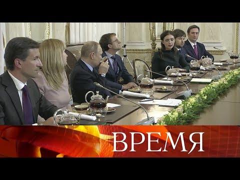 Владимир Путин провел встречу в Кремле с финалистами конкурса «Лидеры России».