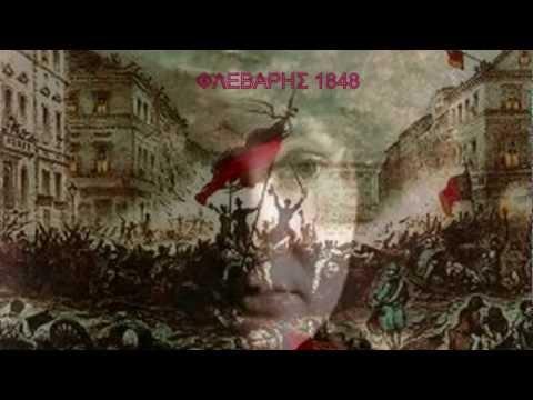 ΦΛΕΒΑΡΗΣ 1848 - ΜΑΡΙΑ ΔΗΜΗΤΡΙΑΔΗ