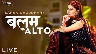 बलम Alto | Sapna Choudhary | Vandana J | Naveen Vishu | New Haryanvi Songs Haryanavi 2020