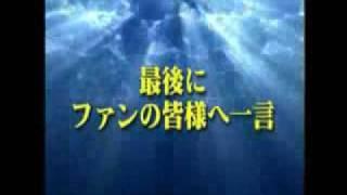 Aya Matsuura 松浦亜弥 - concert Matsu crystal 2004 - Parte 9.