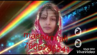 Teri Aankhe Hai Madhushala