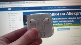 наушники apple за 97 рублей