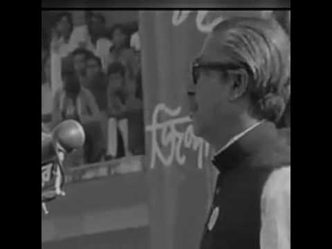 Bangabandhu Sheikh Mujibur Rahman Speech on 31st of January, 1972 at Dhaka Stadium