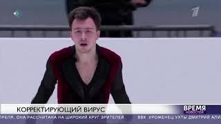 Уроженец Ухты Дмитрий Алиев не сможет выступить на Чемпионате мира из за его отмены