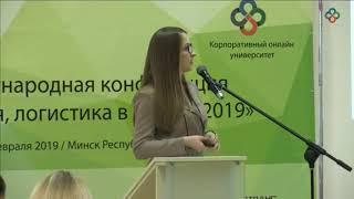 Екатерина Севастьянова Как доказать незаконность привлечения декларанта либо таможенного представите