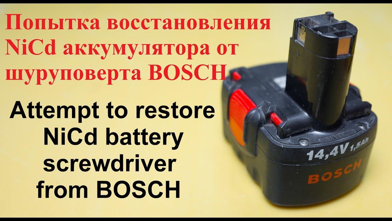 Bosch быстрозарядное устройство al 2450 dv, 7,2–24 в быстрозарядное устройство · быстрозарядное устройство al 2450 dv · к изделию · купить онлайн. Отметить. Bosch зарядное устройство для psr 3,6 v стандартное зарядное устройство для psr · стандартное зарядное устройство для psr -.
