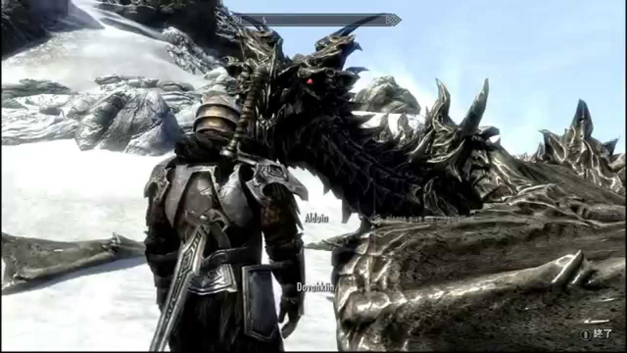 Alduin Dragon Follower at Skyrim Nexus - mods and community