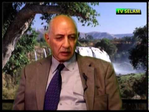 Interview  with H.E Dr. Fasil Nahum, Special Adviser to the Prime Minister with the rank of Minister