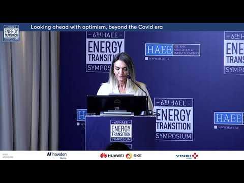 TRANSLATION | GREEK ENERGY MARKET DEVELOPMENTS