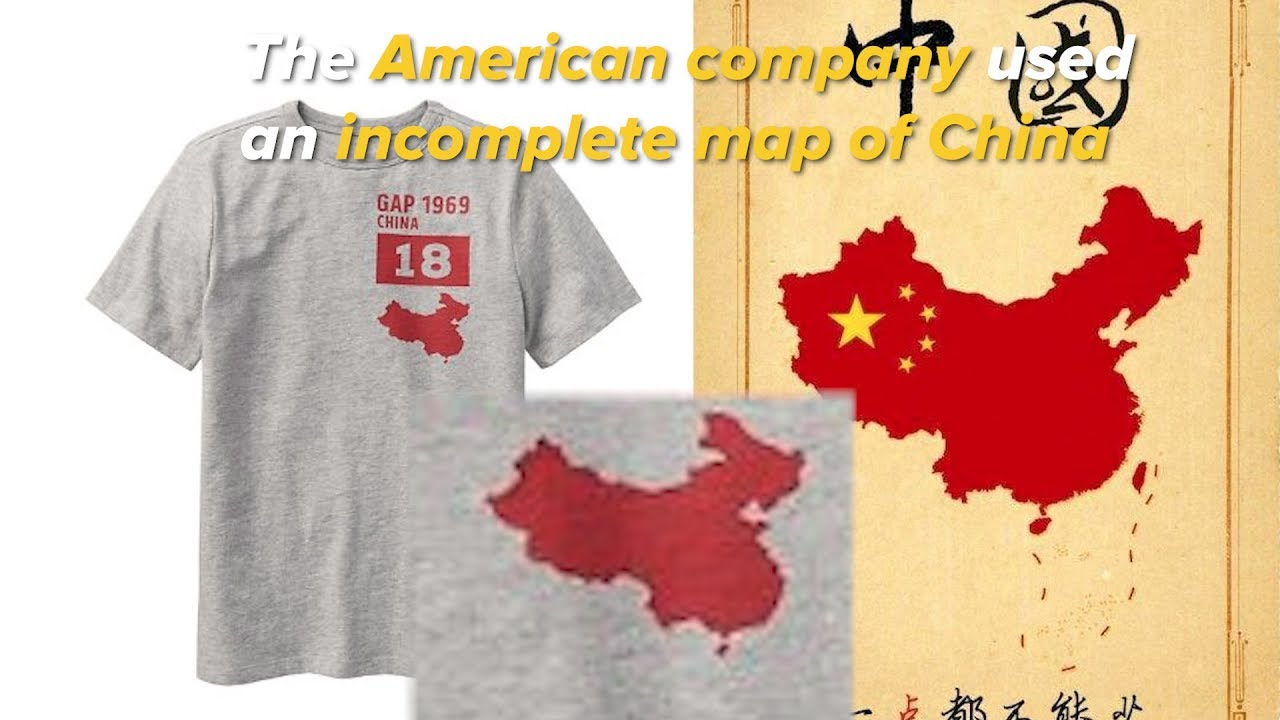 Gap China Map.Gap Issues Apology For Map Of China Youtube