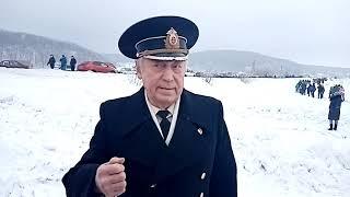 Ветеран ВМФ СССР