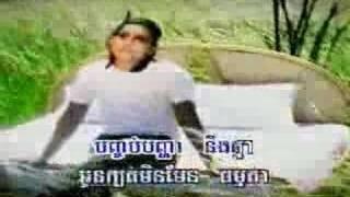 Banjob Panaha Doy Ka Baek Knea_Preab Sovat