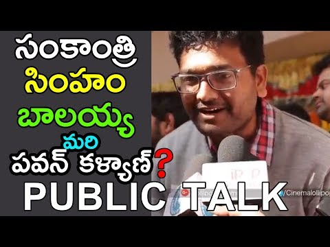 Jai Simha Movie Public Talk | Jai Simha...