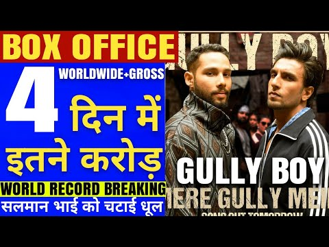 Box Office Collection of Gully Boy Day 4 | Gully Boy Box Office Collection Day 4,Ranveer Singh,Alia Mp3