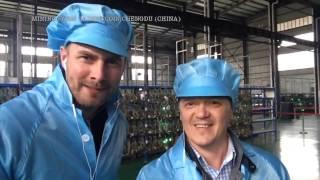 Визит в Китай на Майнинг фермы Биткоин #GainBitcoin