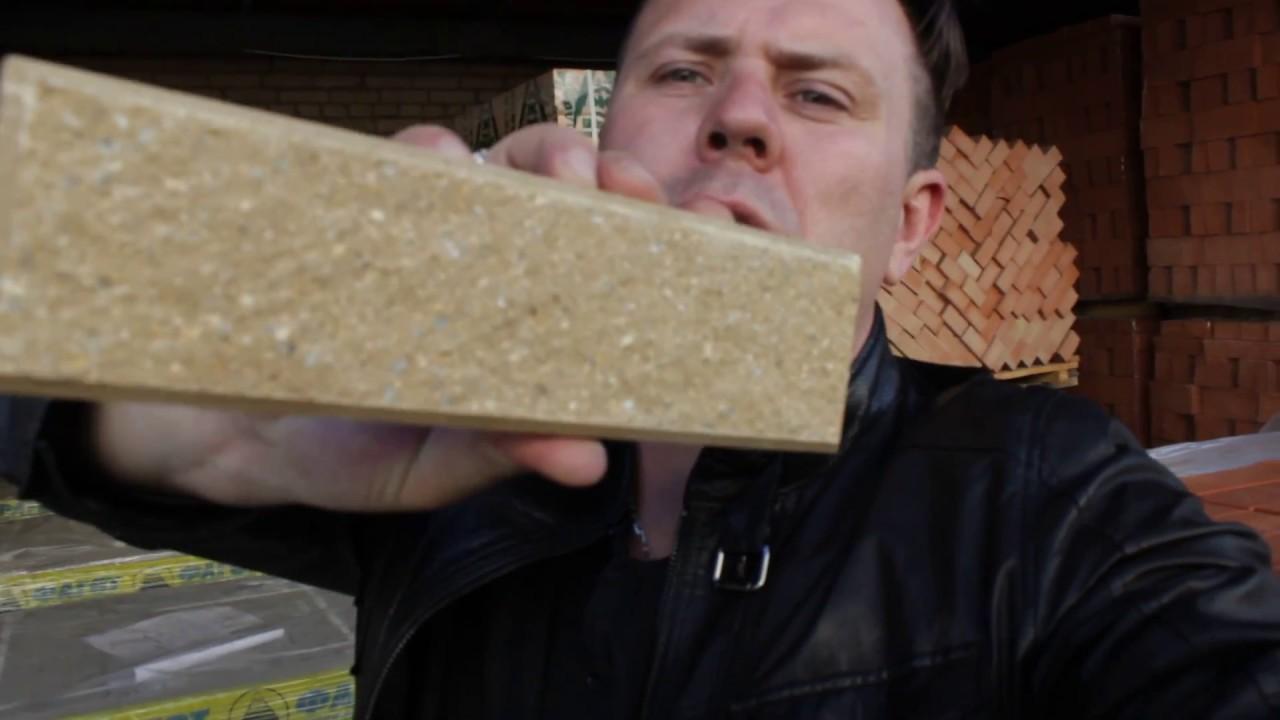 Ремонт клинкерного фасада - YouTube