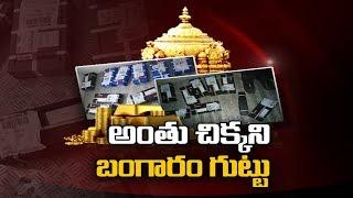 Gold seizure: TTD EO puts the onus on Punjab National Bank