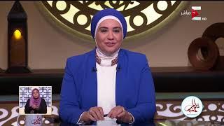 قلوب عامرة - مياه النيل تحمل موسى إلى قصر فرعون .. الأربعاء 10 يناير 2018