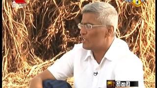 Pathikada Sirasa TV 27rd February 2017