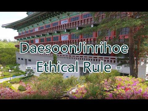DaesoonJinrihoe(대순진리회) - Ethical Rules (훈회)
