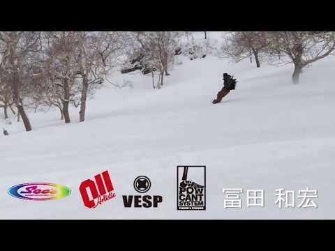 TOMMY 1617 北海道 グラトリ キッカー ストリート スノーボード 動画 SEES 011Artistic VESP 冨田和宏