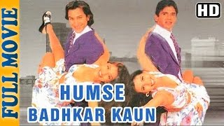 Humse Badhkar Kaun {HD} - Super Hit Comedy Movie - Sunil Shetty - Saif Ali Khan - Sonali Bendre