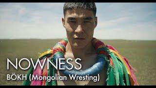 Mongolian Wrestling in BÖKH