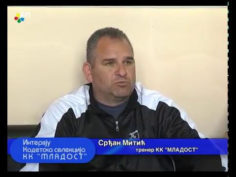 Intervju kadeti KK Mladost Bela Palanka 04.05.2017