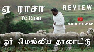 Ye Rasa Song Review - MaaManithan    Ilaiyaraaja, Yuvan Shankar Raja   Vijay Sethupathi   #YeRasa
