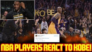 NBA PLAYERS REACT TO KOBE BRYANT'S 60 POINT FINAL GAME!