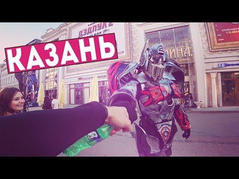 Казань. Как можно хорошо провести время за 48 часов