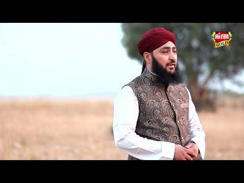 Nisar Marfaani - Jashn e Mustafa - 2016