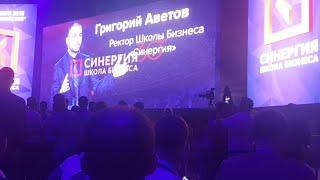 Тони Роббинс Впервые В России